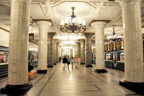 Avtovo Metro Station, St Petersburg