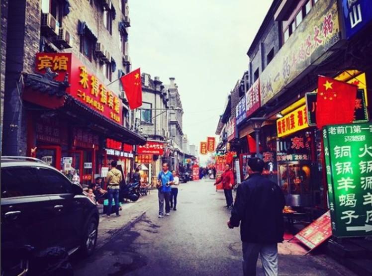 Xicheng - Beijing